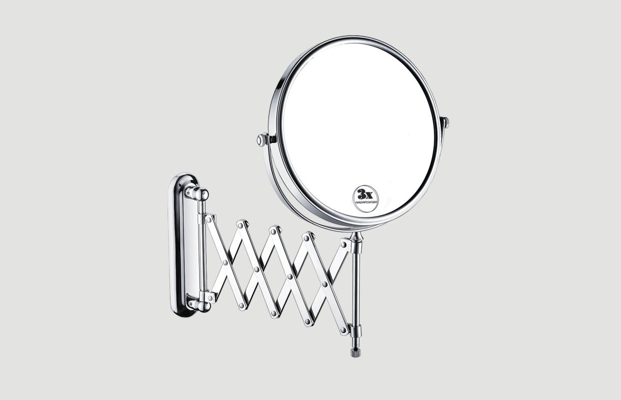 Bristan extendable mirror
